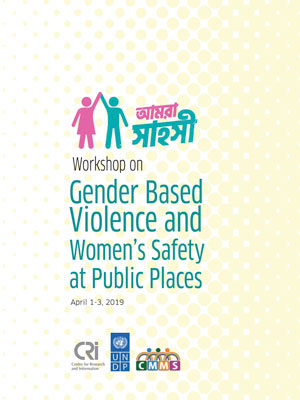 gender-workshop
