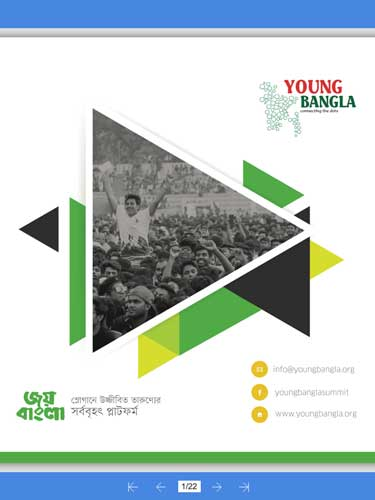 Young-Bangla-Booklet-2018